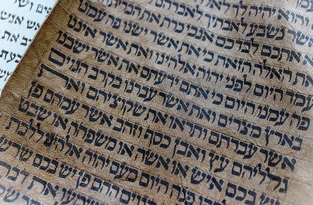 stock photo of Hebrew text